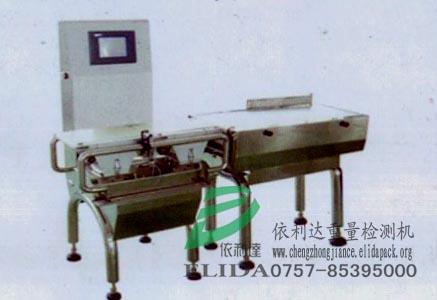 重量检测机/称重检测设备/自动称重设备/TW-2000